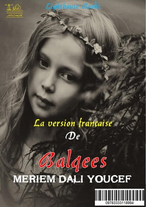 Balqees: French Edition by Meriem dali youcef