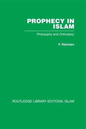 Prophecy in Islam
