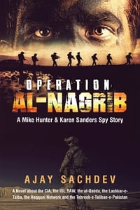 Operation Al-Nagrib: A Mike Hunter & Karen Sanders Spy Story