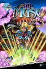 10th Muse: Justice #3 Cover Image