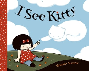 I See Kitty: A Picture Book