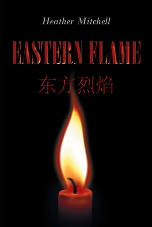 Eastern Flame by Heather Mitchell