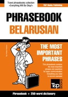 English-Belarusian phrasebook and 250-word mini dictionary by Andrey Taranov
