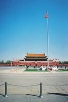 China Adventure Guide