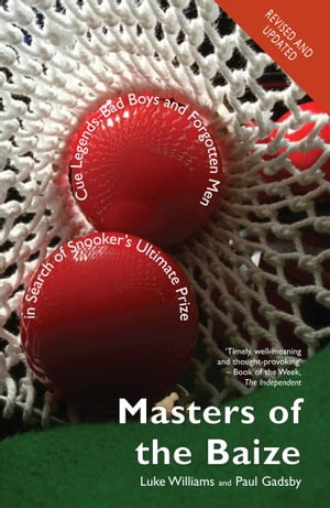 Snooker's World Champions Masters of the Baize