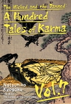 The Wicked and the Damned: A Hundred Tales of Karma Vol.7 by Natsuhiko Kyogoku