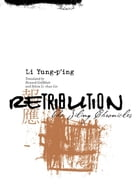 Retribution: The Jiling Chronicles by Yung-p'ing Li