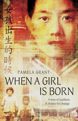 Book When a Girl is Born by Pamela Grant