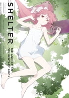 SHELTER THE ANIMATION COMMENTARY BOOK by A-1 Pictures