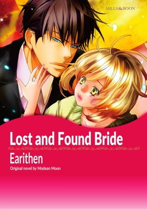 LOST AND FOUND BRIDE: Harlequin Comics