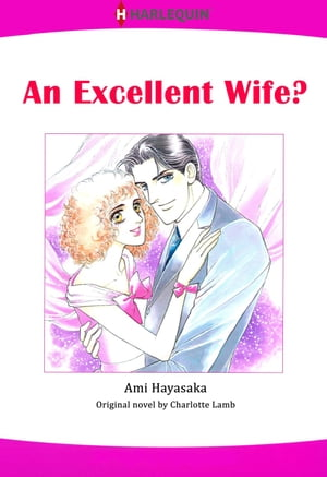 AN EXCELLENT WIFE? (Harlequin Comics): Harlequin Comics by Charlotte Lamb