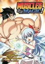 Muscles are Better Than Magic! (Manga) Vol. 1 Cover Image