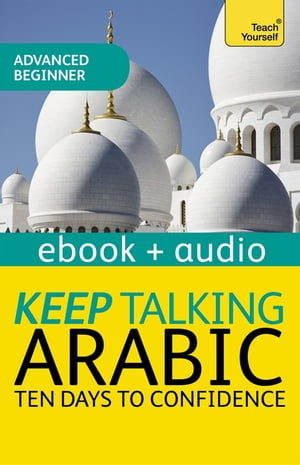 Keep Talking Arabic Audio Course - Ten Days to Confidence Enhanced Edition