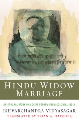 Book Hindu Widow Marriage by Ishvarchandra  Vidyasagar