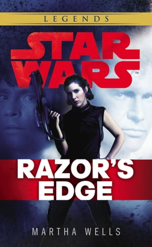 Star Wars: Empire and Rebellion: Razor?s Edge