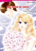9784596682352 - Kaoru Shinozaki, Melissa McClone: HIS BAND OF GOLD (Harlequin Comics) - 本