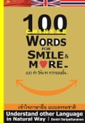 9786163946294 - DON SERI: 100 Chinese Words for Smile & More. 100. - หนังสือ
