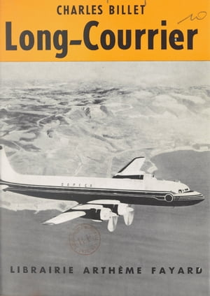 Long-courrier by Charles Billet