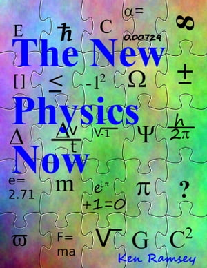 The New Physics, Now