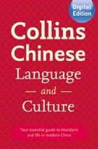 Collins Chinese Language and Culture by Collins