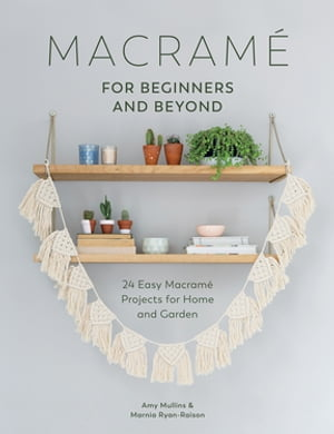 Macrame knots and ropework ebooks whsmith fandeluxe Gallery