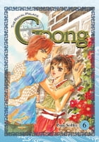 Goong, Vol. 6: The Royal Palace by So Hee Park