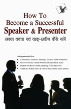 How to Become a Successful Speaker & Presenter by Surendra Dogra 'Nirdosh'