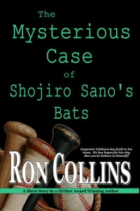 The Mysterious Case of Shojiro Sano's Bats