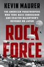 Rock Force Cover Image
