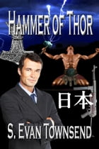 Hammer of Thor by S Evan Townsend