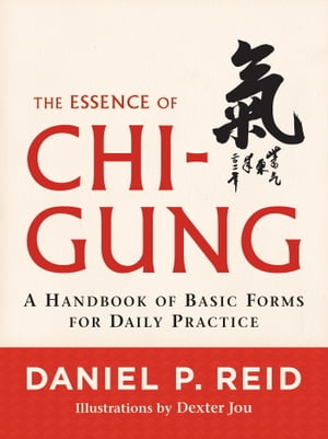 The Essence of Chi-Gung A Handbook of Basic Forms for Daily Practice