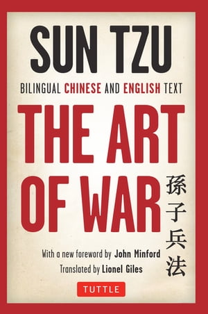 Sun Tzu's The Art of War: Bilingual Edition Complete Chinese and English Text by Sun Tzu