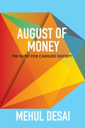 August of Money: The Quest for Cashless Society by Mehul Desai