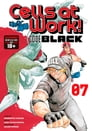 Cells at Work! CODE BLACK 7 Cover Image