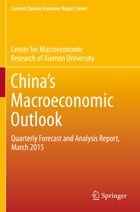 China's Macroeconomic Outlook: Quarterly Forecast and Analysis Report, March 2015 by CMR of Xiamen University