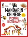 Mandarin Chinese Picture Dictionary Cover Image