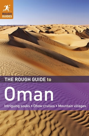 The Rough Guide to Oman