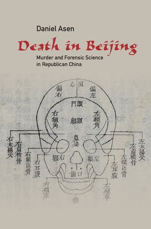 Death in Beijing Murder and Forensic Science in Republican China