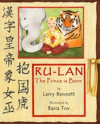 The Prince Is Born: Ru-lan