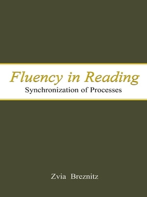 Fluency in Reading Synchronization of Processes