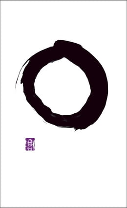Book Writings from the Zen Masters by Various