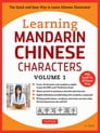 Learning Mandarin Chinese Characters Volume 1 Cover Image