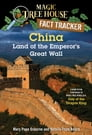 China: Land of the Emperor's Great Wall Cover Image