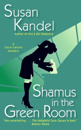 Book Shamus in the Green Room by Susan Kandel