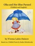 Olka and Her Blue Parasol (Yiddish and English) (Historical Teen) photo