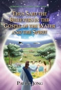 9788928220304 - Paul C. Jong: The Gospel of Matthew (V) - Thus Said The Believers in The Gospel of The Water and The Spirit - 도 서