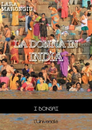 La donna in India by Lara Marongiu