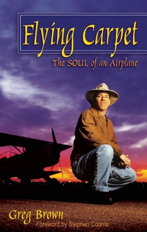 Flying Carpet: The Soul of an Airplane (Kindle) The Soul of an Airplane