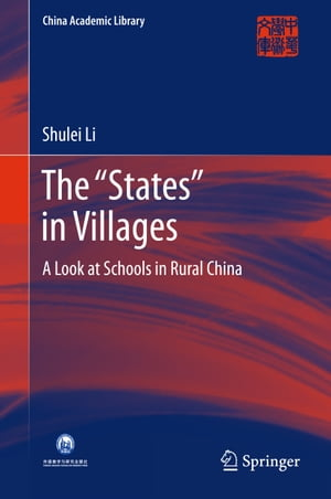 """The """"States"""" in Villages: A Look at Schools in Rural China by Li Shulei"""