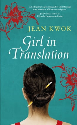 Book Girl in Translation by Jean Kwok